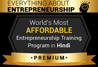 Everything About Entrepreneurship programme by Dr  Vivek Bindra